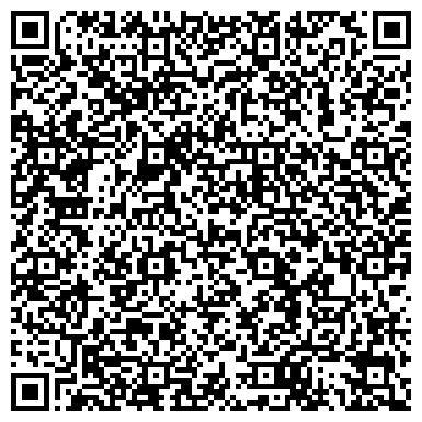 QR-код с контактной информацией организации ОО Павлодарский Дом географии
