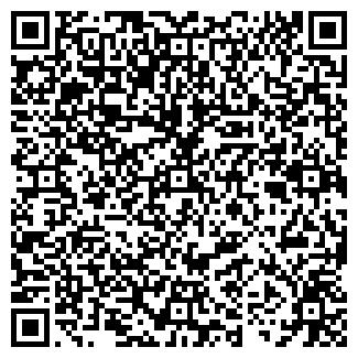 QR-код с контактной информацией организации Лю Хай, ЧТПУП