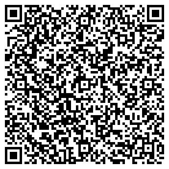 QR-код с контактной информацией организации ООО Переезд плюс