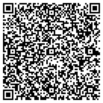 QR-код с контактной информацией организации ООО «РЭПКА»