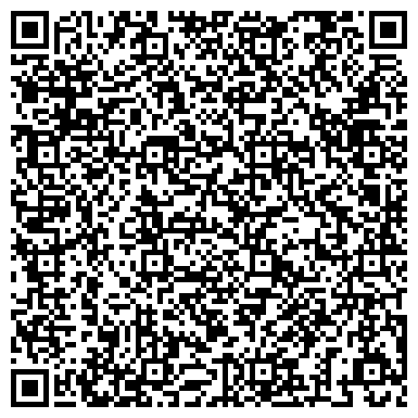 QR-код с контактной информацией организации ООО Альфа-Металл-Компани