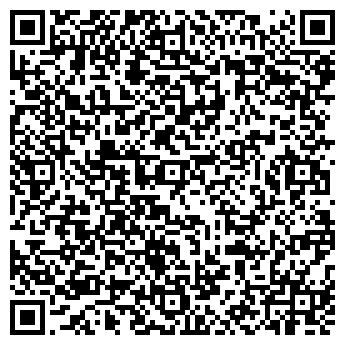 QR-код с контактной информацией организации ООО Глобал Принт+