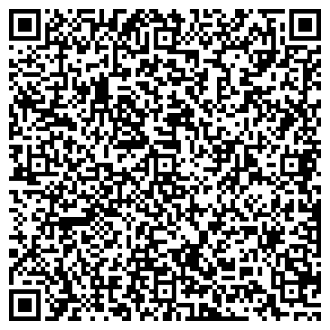 QR-код с контактной информацией организации ООО РегулЭнергоСтрой