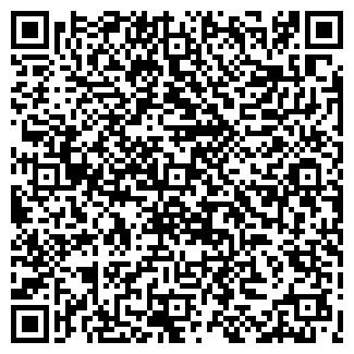QR-код с контактной информацией организации КОНСУЛ