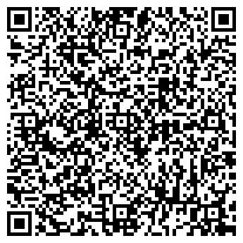 QR-код с контактной информацией организации ТОО Bon Voyage