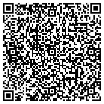 QR-код с контактной информацией организации ООО СтеМилС-Торг