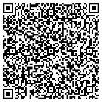 QR-код с контактной информацией организации Table Tennis, ООО