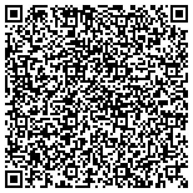 QR-код с контактной информацией организации Bigu7km бижутерия, ООО