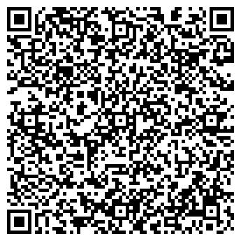 QR-код с контактной информацией организации ЧУП Уют премиум