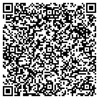 QR-код с контактной информацией организации ШКОЛА № 1623