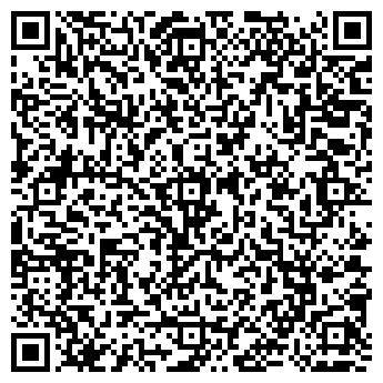QR-код с контактной информацией организации ИП Евграфов