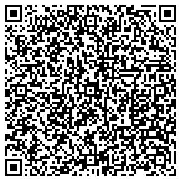QR-код с контактной информацией организации ТОО Центр Газонных Трав