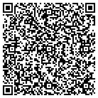 QR-код с контактной информацией организации ТОО МХ СЕРВИС