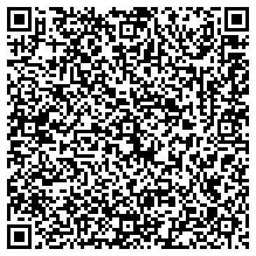 QR-код с контактной информацией организации ТОО PILLARIS