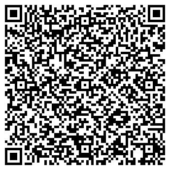 QR-код с контактной информацией организации ЧПТУП  Интервиткамень