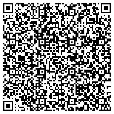 """QR-код с контактной информацией организации ТОО Юридическая фирма """"Тлеулин и партнёры"""""""