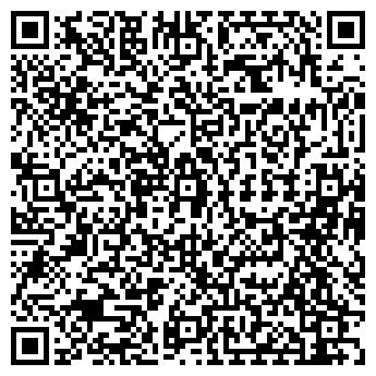 QR-код с контактной информацией организации ООО У Юлии