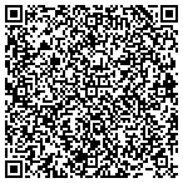 QR-код с контактной информацией организации ООО «СЕНЬОР - ПОТОЛОК»