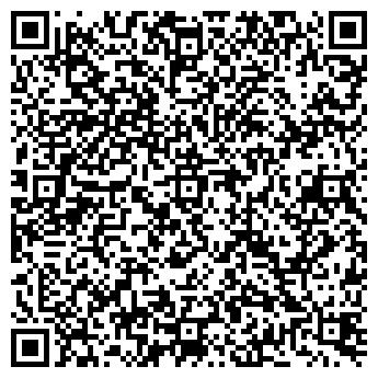 QR-код с контактной информацией организации ООО НемоПро