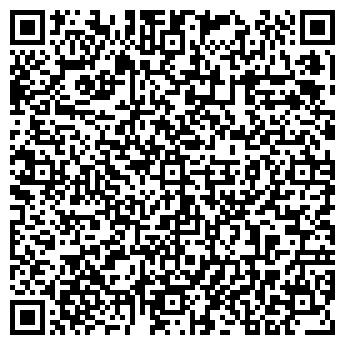 QR-код с контактной информацией организации ИП Ходосок А.С.