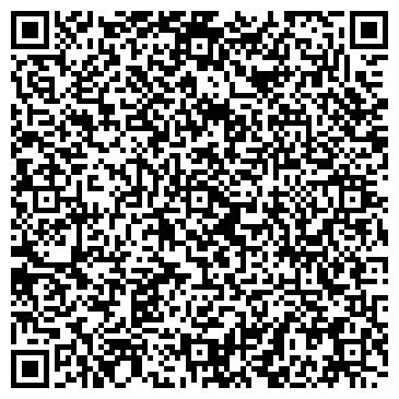 """QR-код с контактной информацией организации ООО """"ДИВА"""""""