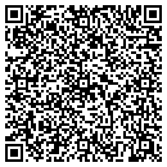 QR-код с контактной информацией организации АО Ремтехсервис