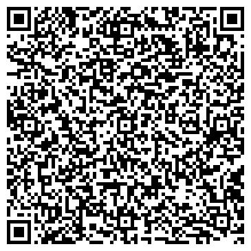 QR-код с контактной информацией организации Ремонт окон Витебск, ООО