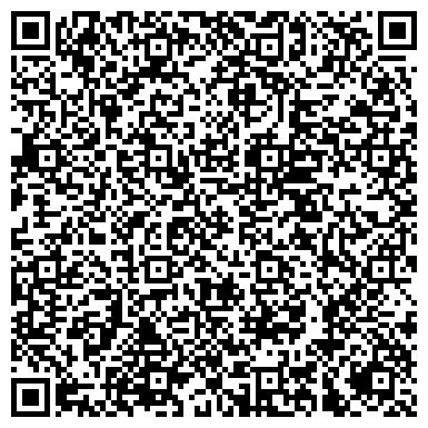 QR-код с контактной информацией организации ООО Жилье в Луховицах посуточно