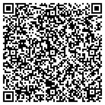 QR-код с контактной информацией организации Шпилевская Наталья Владимировна, ИП