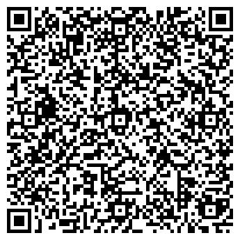 QR-код с контактной информацией организации ООО ИТЦ Реарден