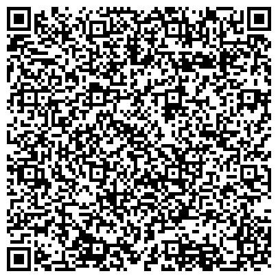"""QR-код с контактной информацией организации ООО Проектно-Строительная Компания """"РегионБилдингСистемы"""""""