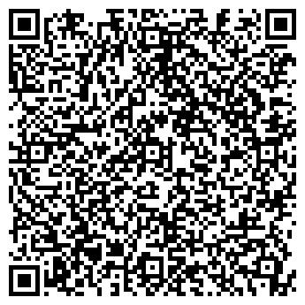 QR-код с контактной информацией организации АНДРЕЕВСКИЙ МОСТ