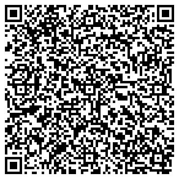 QR-код с контактной информацией организации Васильев А.А., ИП