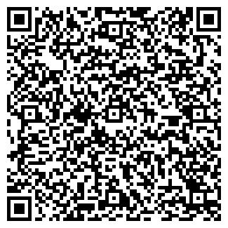 QR-код с контактной информацией организации ИП Апет