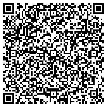 QR-код с контактной информацией организации ООО ВИАТрейдКомпани