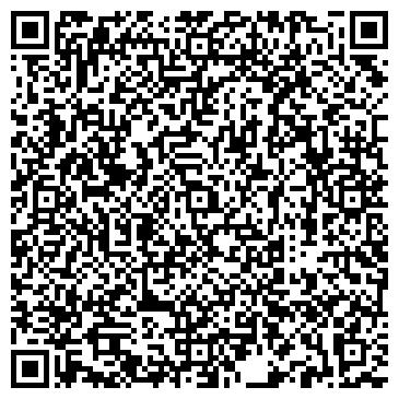 """QR-код с контактной информацией организации ООО ТОО """"Электро """"АС 2014"""""""