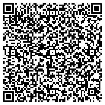 QR-код с контактной информацией организации БАВАРИУС