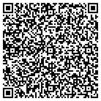 QR-код с контактной информацией организации ПП Виталсат