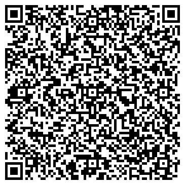 QR-код с контактной информацией организации ООО Экстелион-Трейд