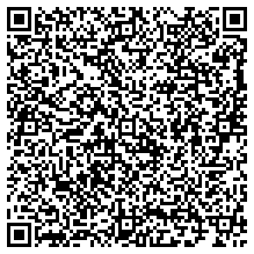 QR-код с контактной информацией организации Гидрошпонка.BY, ООО