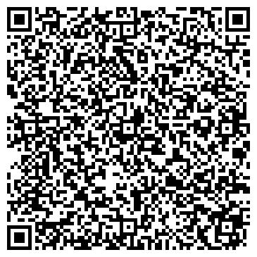 """QR-код с контактной информацией организации ООО ТОО """"Дез-Инвест"""""""