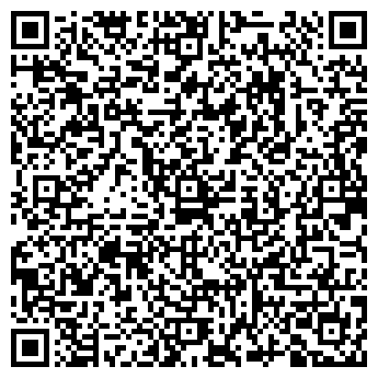 QR-код с контактной информацией организации ЧТУП АИМ Продукт