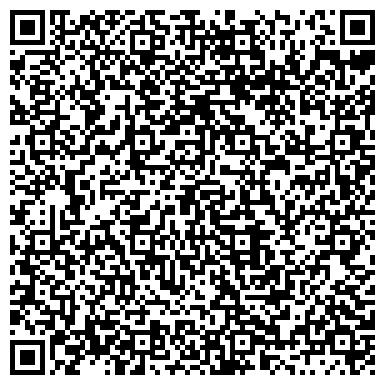 """QR-код с контактной информацией организации ООО """"Центр юридических услуг """"Де-факто"""""""
