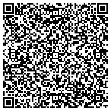 QR-код с контактной информацией организации Дорошук Валерий Петрович, ИП
