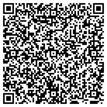 QR-код с контактной информацией организации ООО сахар