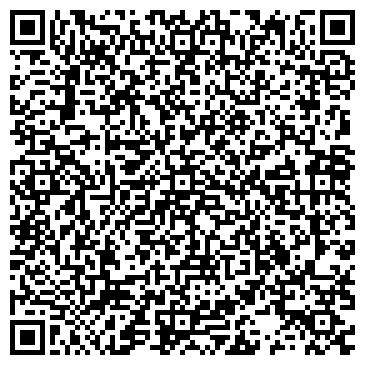 QR-код с контактной информацией организации реставрация ванн, унп