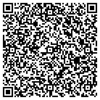 QR-код с контактной информацией организации ООО Домик Быта