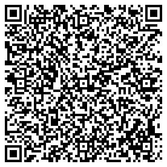 QR-код с контактной информацией организации ООО Компенсатор