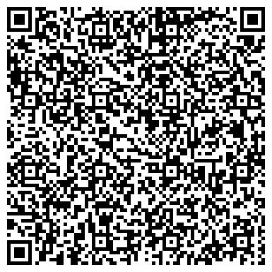 QR-код с контактной информацией организации LTD Well Group (Велл Груп), ТОО
