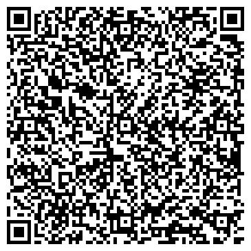 QR-код с контактной информацией организации ООО Принт-Сервис